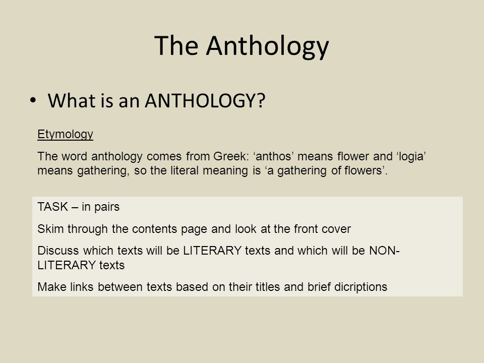 What's an anthology?