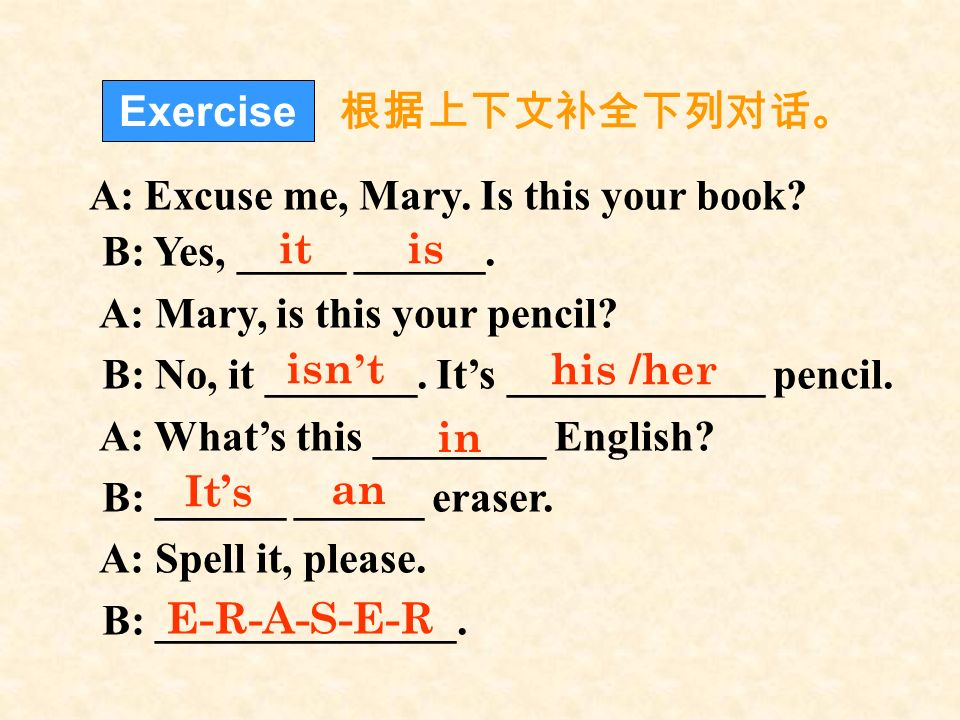 A: Excuse me, Mary. Is this your book. B: Yes, _____ ______.