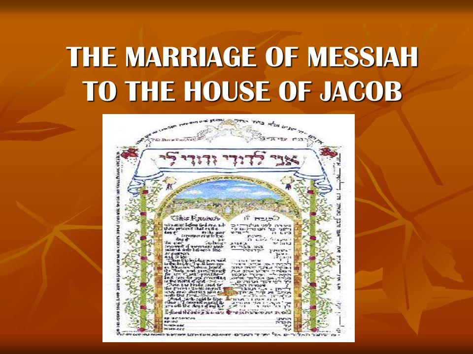 Laws of Marriage Deuteronomy 24:3 And if the latter husband hate her, and write her a bill of divorcement, and gives it in her hand, and sends her out of his house; or if the latter husband die, which took her to be his wife; Deuteronomy 24:4 Her former husband, which sent her away, may not take her again to be his wife, after that she is defiled; for that is abomination before YHVH: and you shall not cause the land to sin, which YHVH your God gives thee for an inheritance.