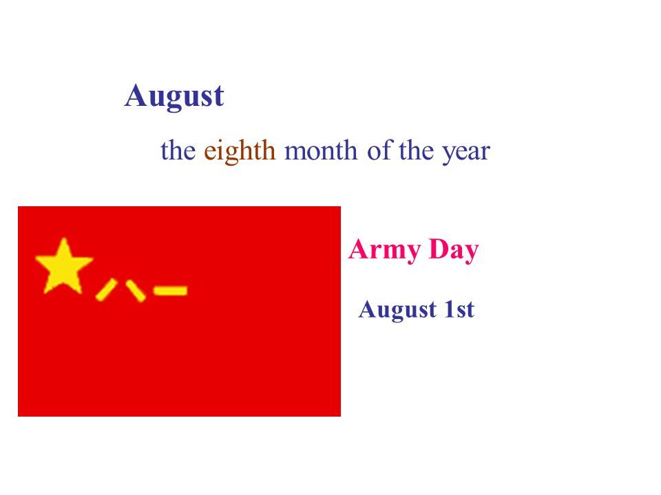 July the seventh month of the year Partys Day July 1st