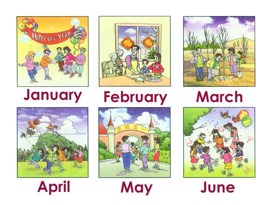 There are 12 months/mΛn θ s/ in a year. Do you know them?