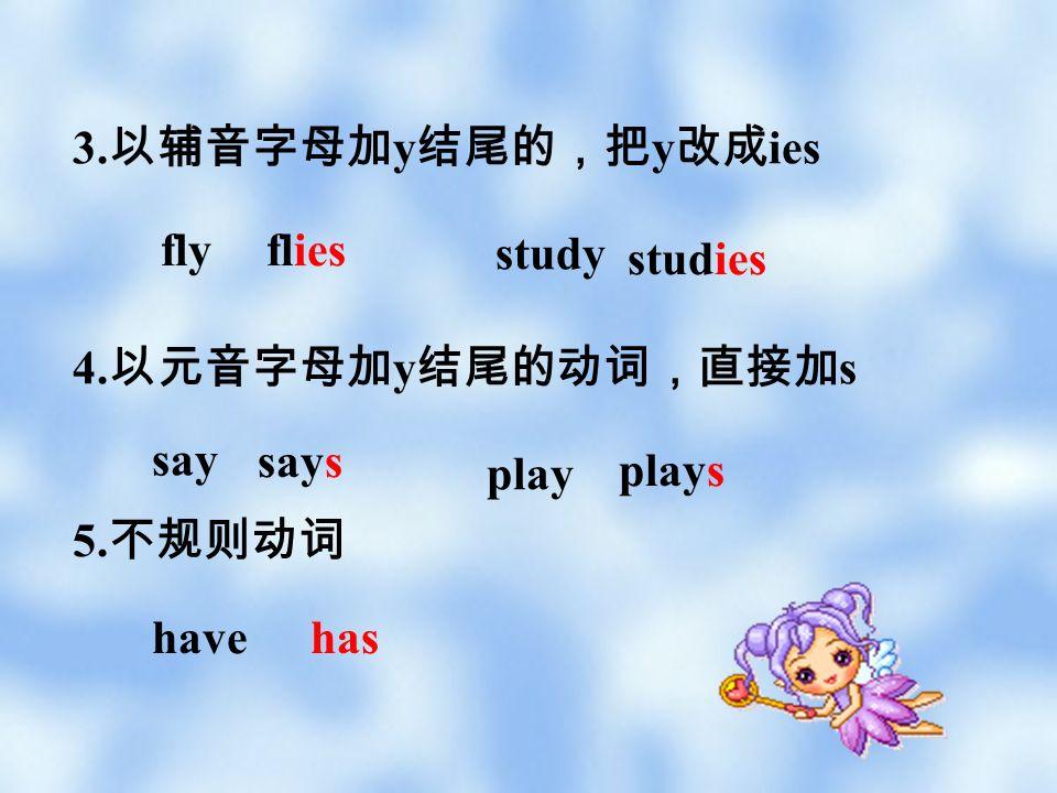 5. have 3. y y ies 4. y s fly study say play flies studies says plays has