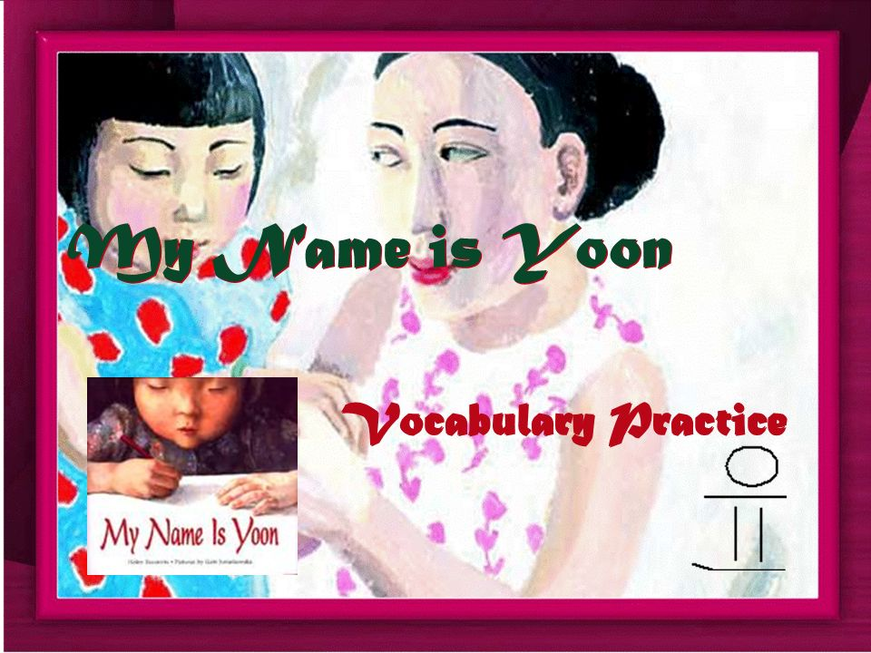 My Name is Yoon Vocabulary Practice