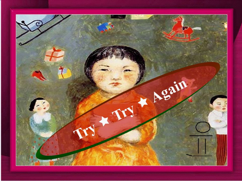 Try Try Again
