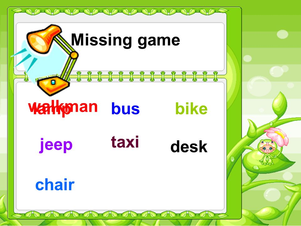 Missing game walkman bus bikelamp jeep taxi desk chair