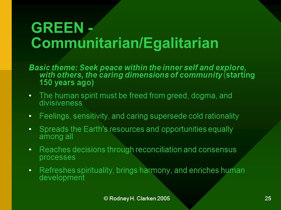 © Rodney H. Clarken 2005 25 GREEN - Communitarian/Egalitarian Basic theme: Seek peace within the inner self and explore, with others, the caring dimen
