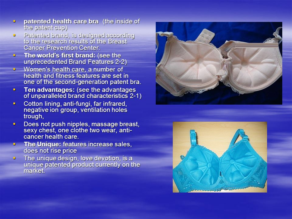 patented health care bra (the inside of the patent cup) patented health care bra (the inside of the patent cup) Patented brand, is designed according to the research results of the Breast Cancer Prevention Center.