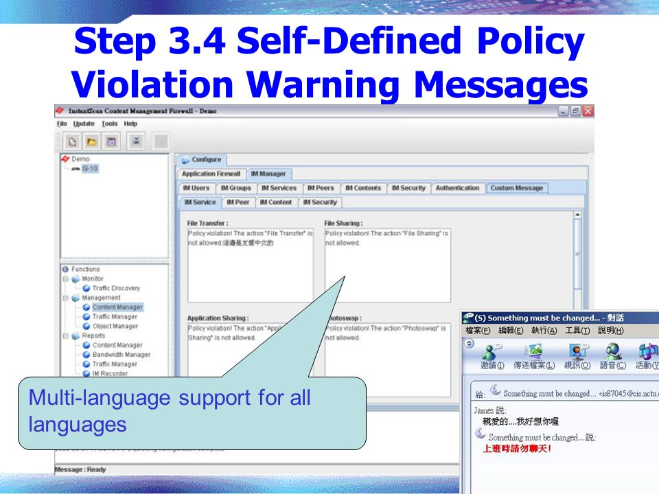 Step 3.4 Self-Defined Policy Violation Warning Messages Multi-language support for all languages