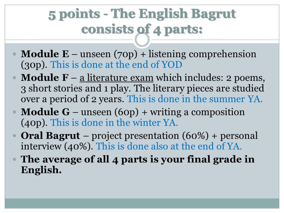 5 points - The English Bagrut consists of 4 parts: Module E – unseen (70p) + listening comprehension (30p). This is done at the end of YOD Module F –
