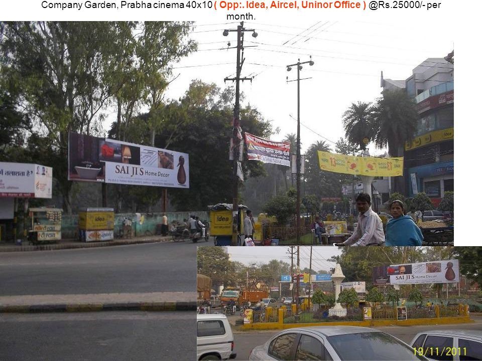 City Railway Station 20x20 @Rs.12000/- per month