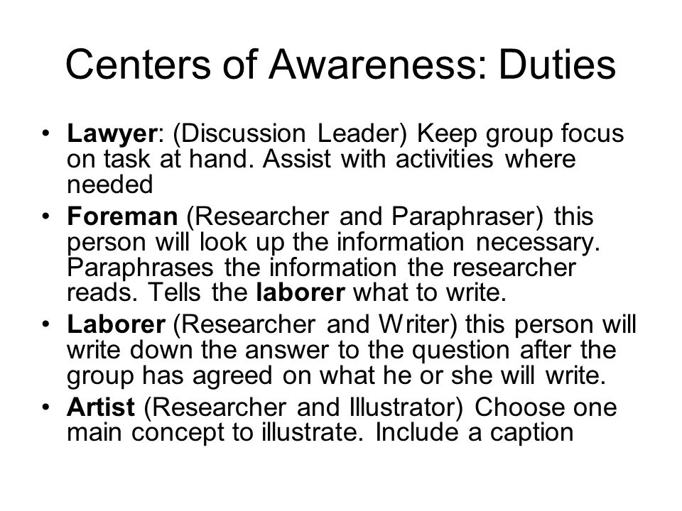 Centers of Awareness: Duties Lawyer: (Discussion Leader) Keep group focus on task at hand.