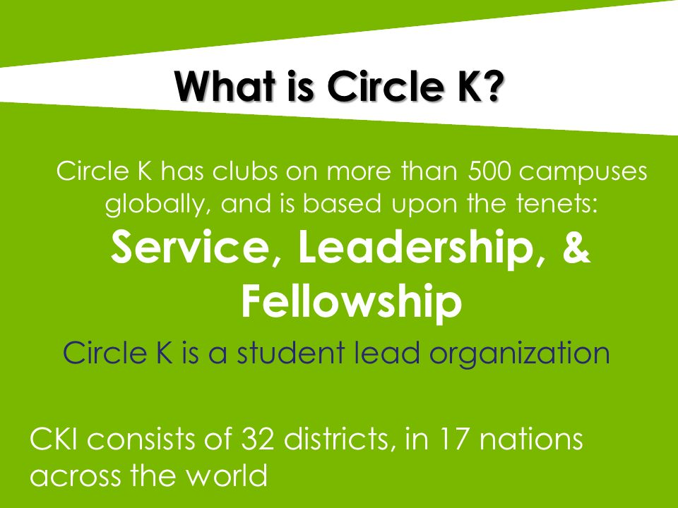 Service Service is a fundamental element of Circle K Collectively, CKI members perform more than 1 million hours of service annually on their campuses and in their communities.