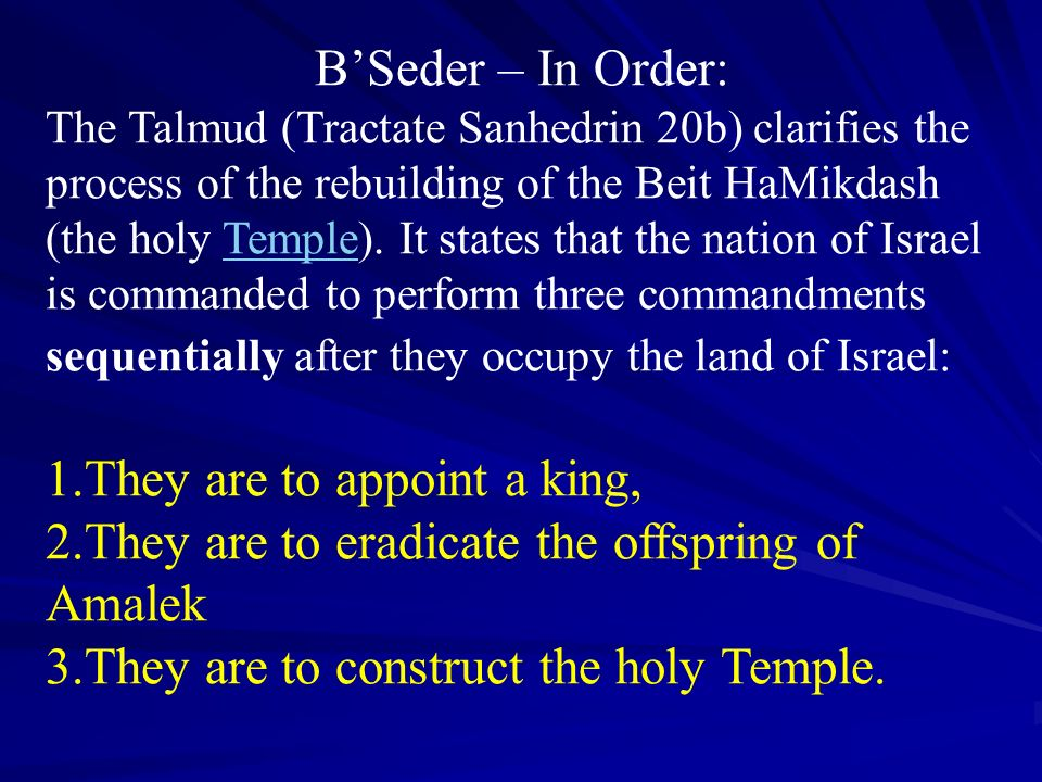 BSeder – In Order: The Talmud (Tractate Sanhedrin 20b) clarifies the process of the rebuilding of the Beit HaMikdash (the holy Temple). It states that