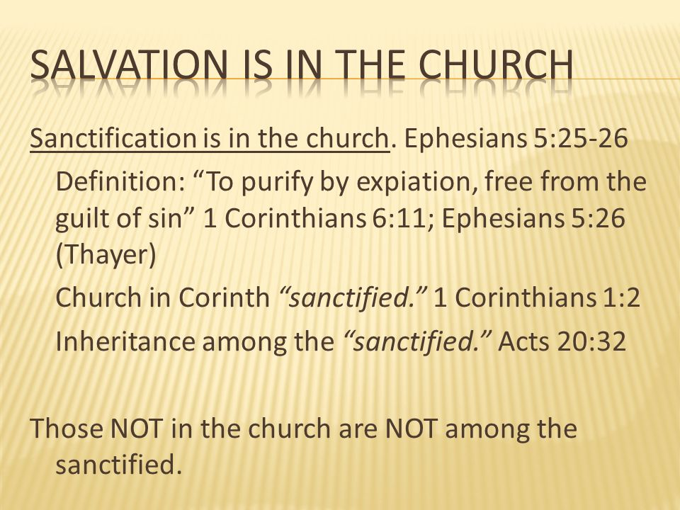 Sanctification is in the church. Ephesians 5:25-26 Definition: To purify by expiation, free from the guilt of sin 1 Corinthians 6:11; Ephesians 5:26 (