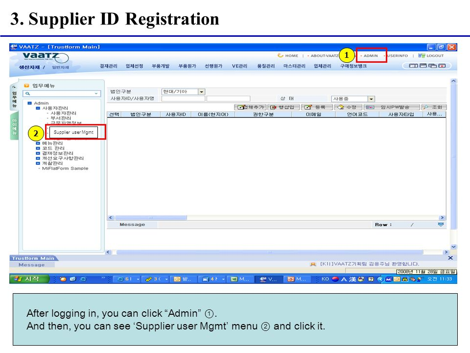 3. Supplier ID Registration After logging in, you can click Admin. And then, you can see Supplier user Mgmt menu and click it. 1 2 Supplier user Mgmt