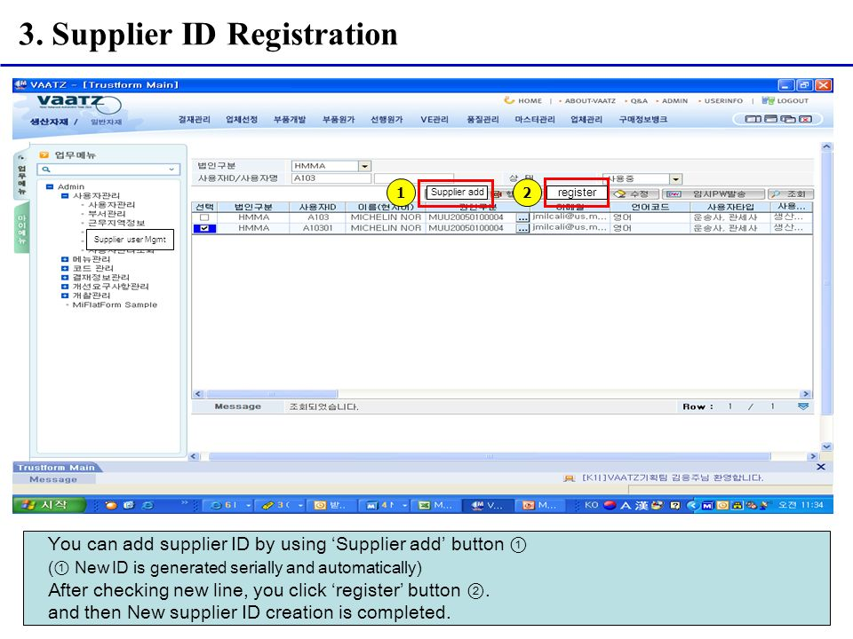 3. Supplier ID Registration You can add supplier ID by using Supplier add button ( New ID is generated serially and automatically) After checking new
