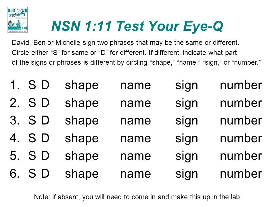 NSN 1:11 Test Your Eye-Q 1.S Dshapenamesign number 2.S Dshapenamesign number 3.S Dshapenamesign number 4.S Dshapenamesign number 5.S Dshapenamesign nu