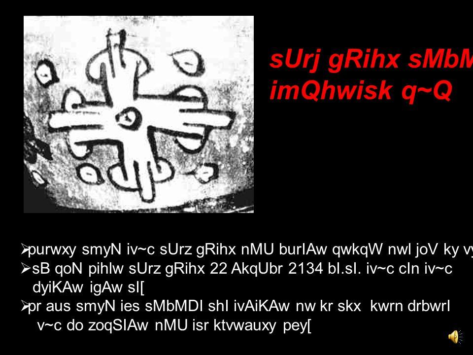 gRihx