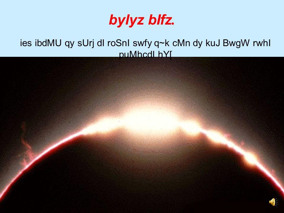 tyFy prCwvyN