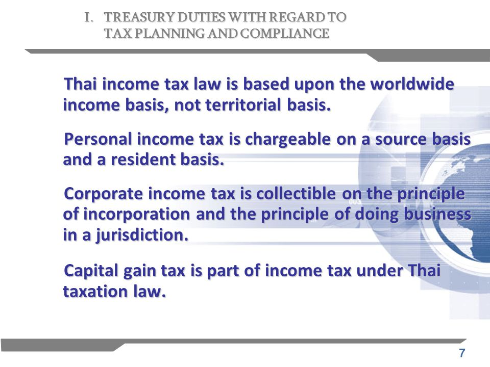 48 HOW TO REVISE TREASURY TRANSACTIONS FOR MORE FAVOURABLE TAX SAVINGS III.