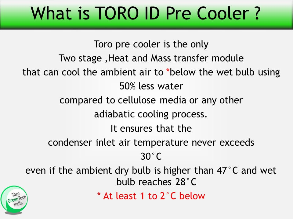 What is TORO ID Pre Cooler .
