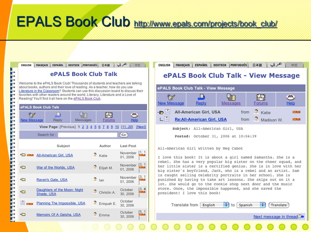 EPALS Book Club http://www.epals.com/projects/book_club/ http://www.epals.com/projects/book_club/