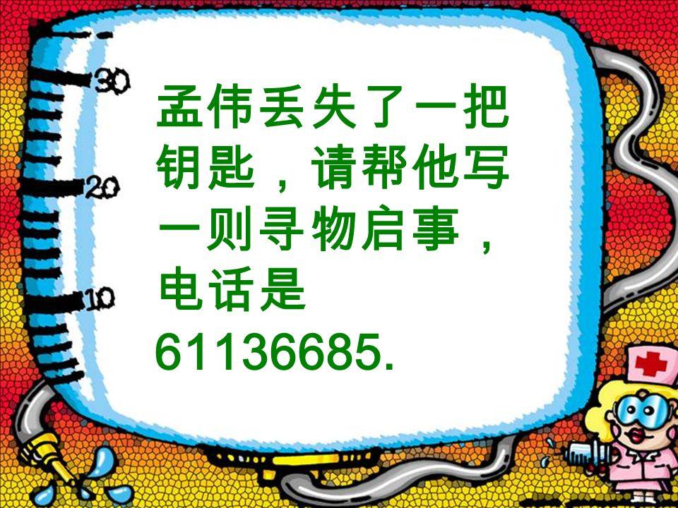 85698004