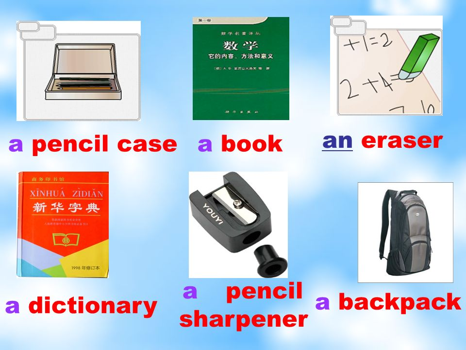 a dictionary a backpack a pencil sharpener a book an eraser