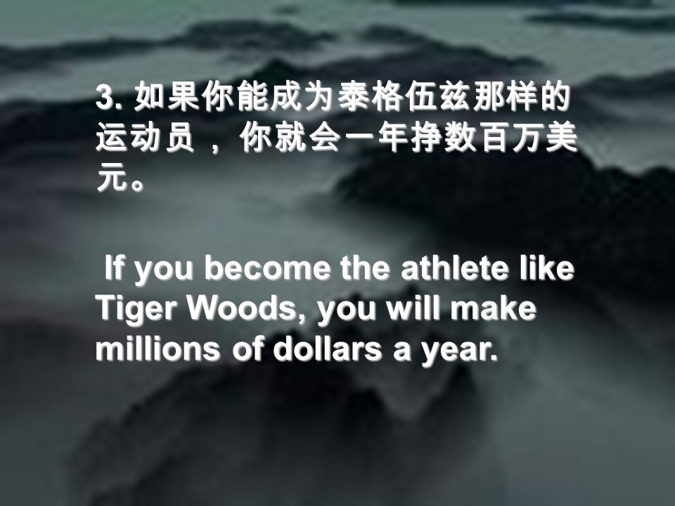 3. 3. If you become the athlete like Tiger Woods, you will make millions of dollars a year.
