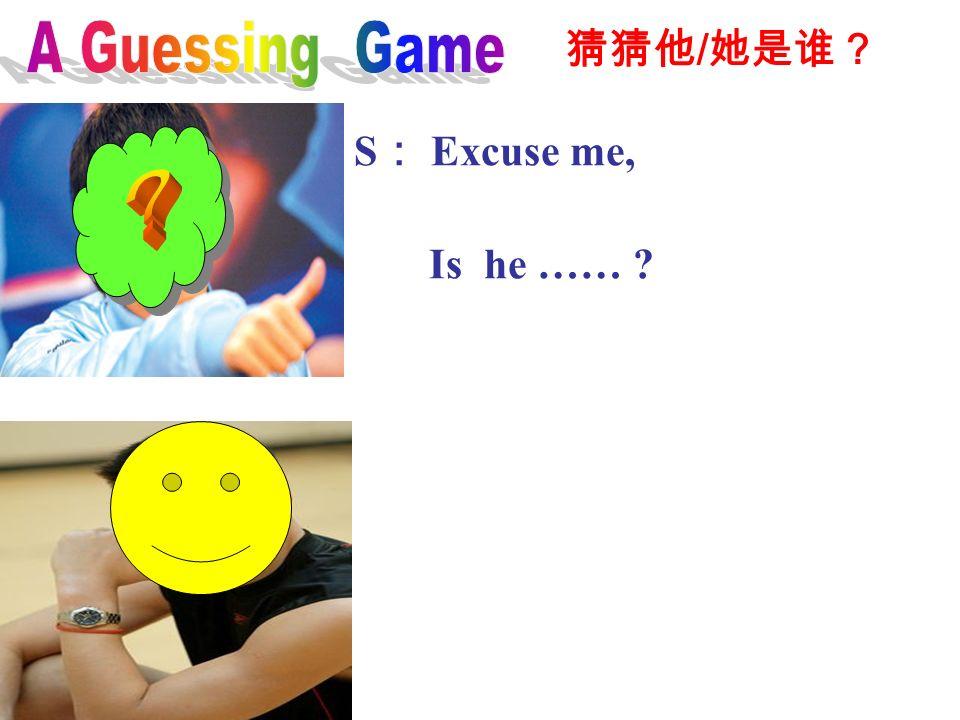 A: Is heYao Ming? B: No, he isnt. He is Liu Xiang.