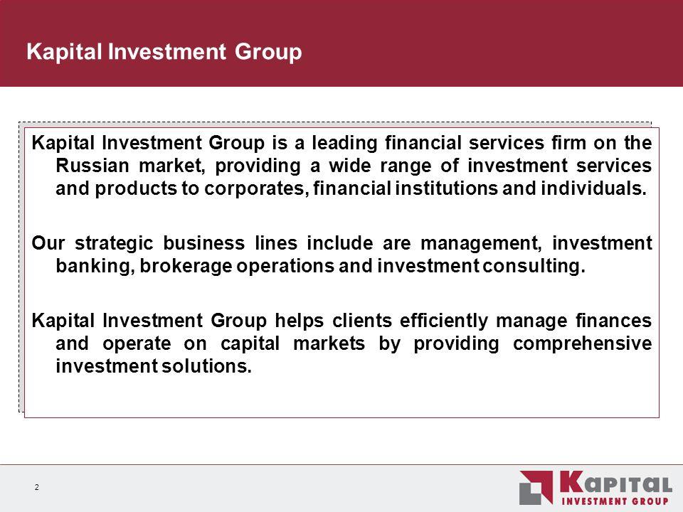 13 Asset management.