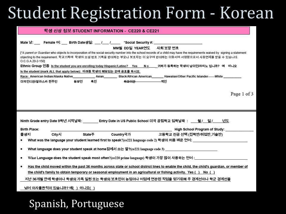 Student Registration Form - Korean Spanish, Portuguese