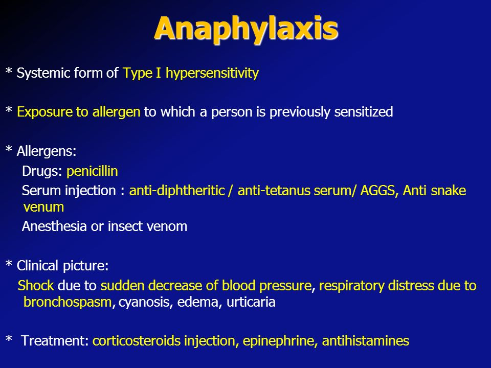 Type I: Immediate hypersensitivity * An antigen reacts with cell fixed antibody (Ig E) leading to release of soluble molecules An antigen (allergen) s