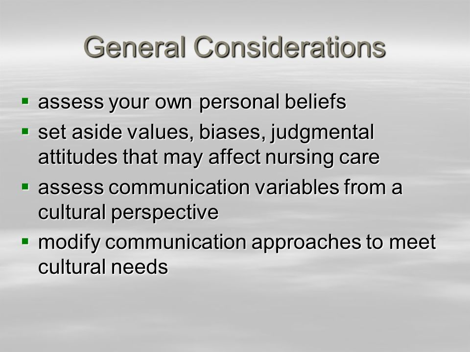General Considerations communicate in a non threatening manner communicate in a non threatening manner conduct the interview in an unhurried manner-take your time conduct the interview in an unhurried manner-take your time follow acceptable social and cultural amenities follow acceptable social and cultural amenities be patient be patient use active listening skills use active listening skills validate information validate information
