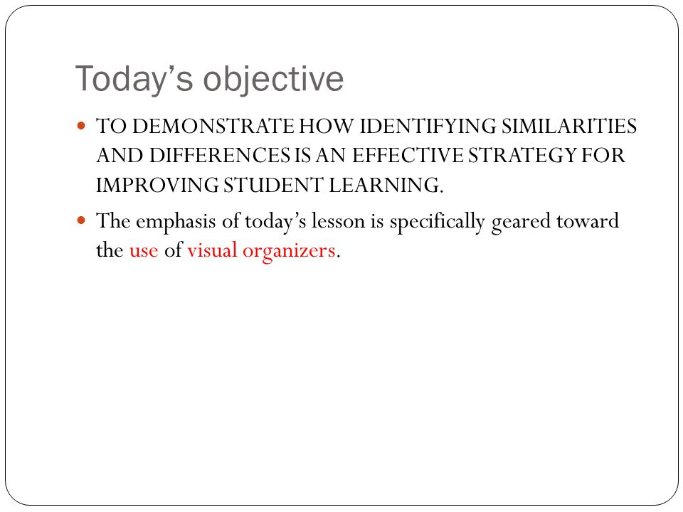 What I plan to model today Effective use of the software program PowerPoint And other modes of visual stimuli Movement in the classroom A healthy balance of instructor led and student led learning Humor as an effective tool to maintain student interest (especially if the student(s) would rather be someplace else)