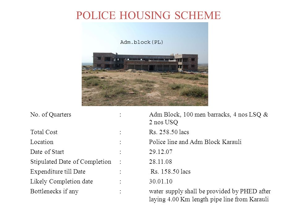 POLICE HOUSING SCHEME No.