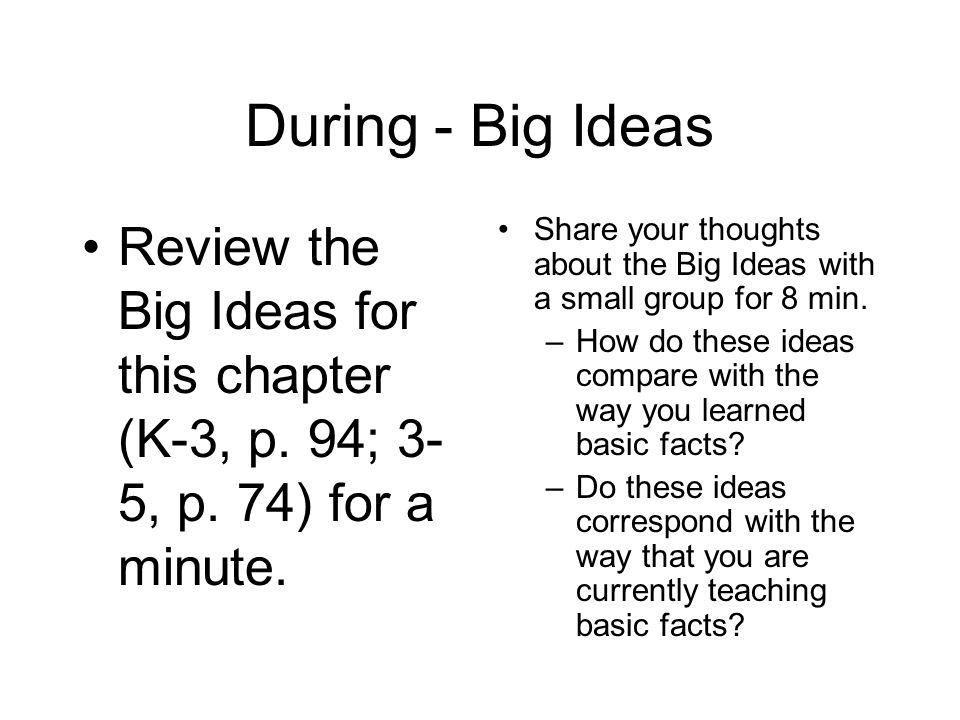 During - Big Ideas Review the Big Ideas for this chapter (K-3, p. 94; 3- 5, p. 74) for a minute. Share your thoughts about the Big Ideas with a small