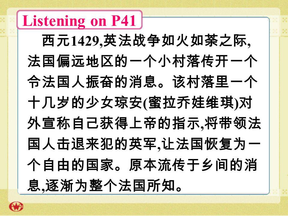 1429,, ( ),,, Listening on P41