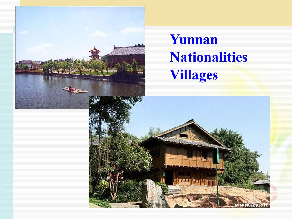Yunnan Nationalities Villages