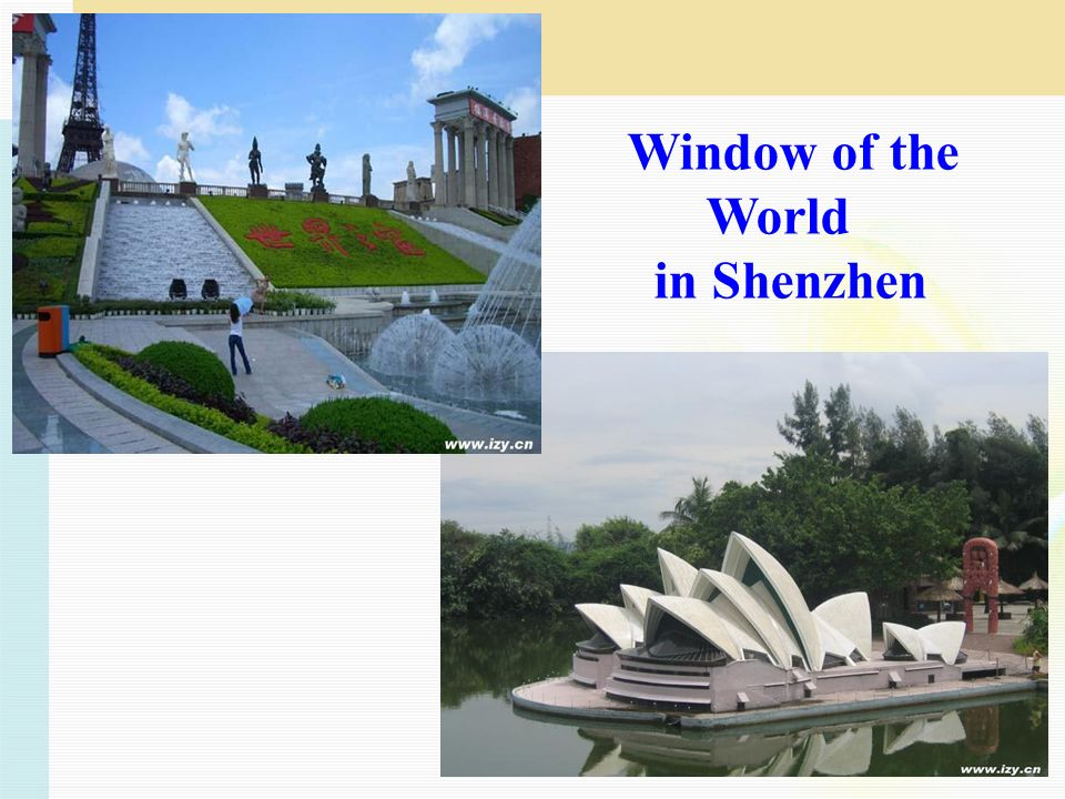 Window of the World in Shenzhen