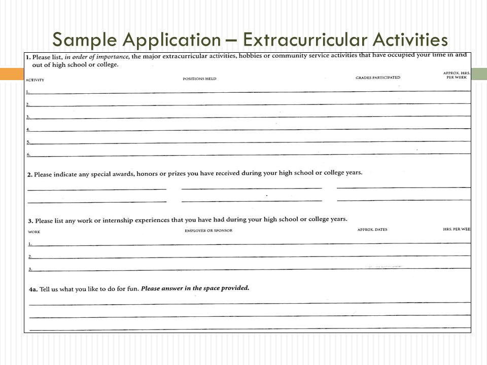 Sample Application – Extracurricular Activities