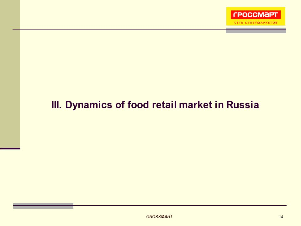GROSSMART14 III. Dynamics of food retail market in Russia