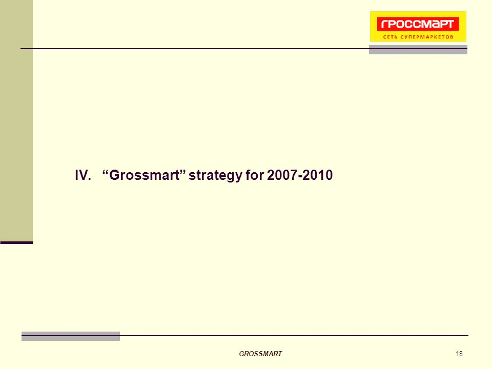 GROSSMART18 IV.Grossmart strategy for 2007-2010