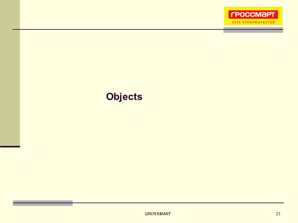 GROSSMART23 Objects
