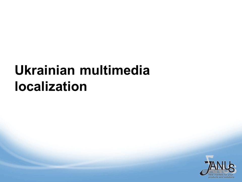 Ukrainian multimedia localization