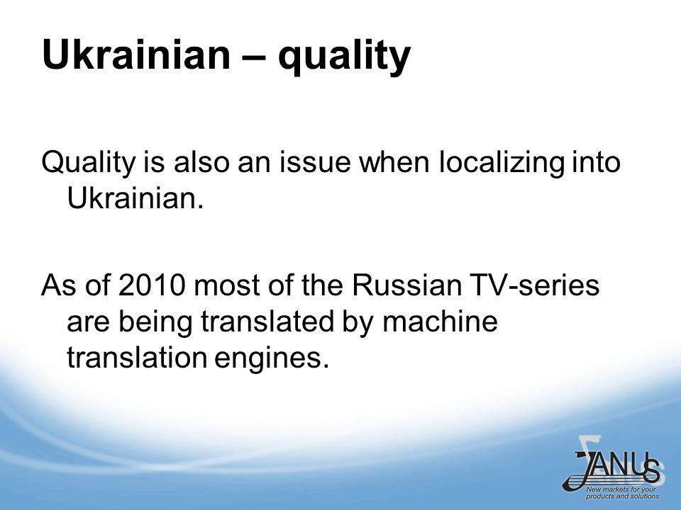 Ukrainian – quality Quality is also an issue when localizing into Ukrainian.