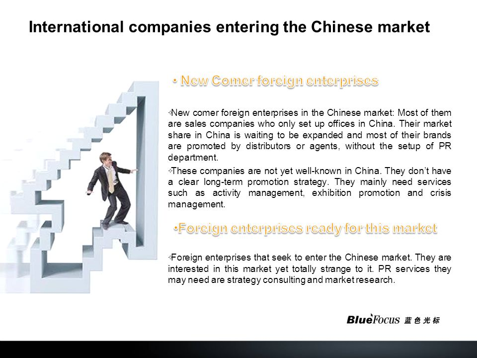 New comer foreign enterprises in the Chinese market: Most of them are sales companies who only set up offices in China.