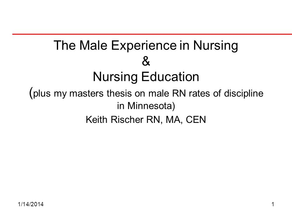 dissertation nursing education (current, active professional nursing (rn) licensure, in the jurisdiction of the dissertation (licensure must remain current throughout the program) all official college transcripts from undergraduate, graduate, and professional institutions attended must be sent to nursingcas directly from the institutions attended.