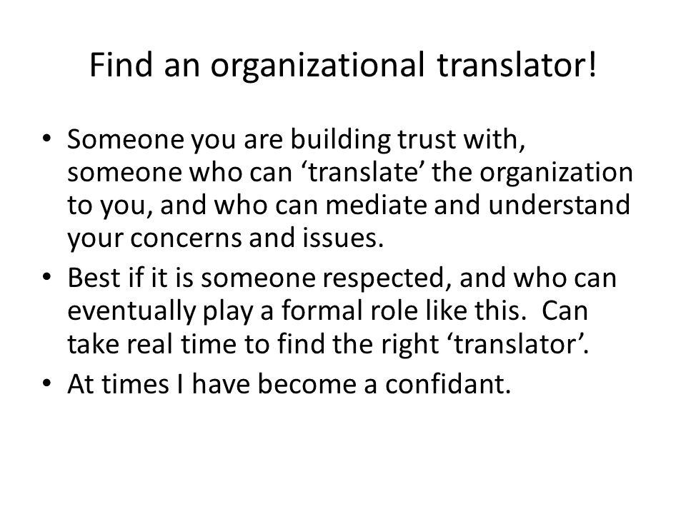 Find an organizational translator.