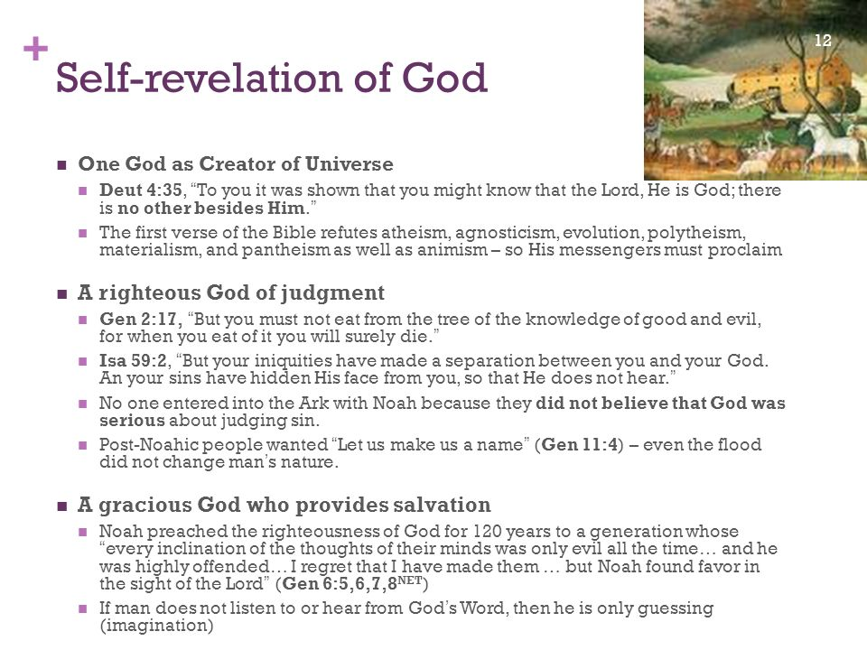 + Self-revelation of God One God as Creator of Universe Deut 4:35, To you it was shown that you might know that the Lord, He is God; there is no other besides Him.